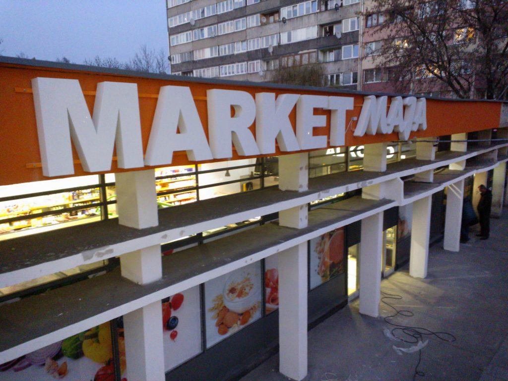 Litery podświetlane dla sklepu spożywczego Maja wwe Wrocłaiu